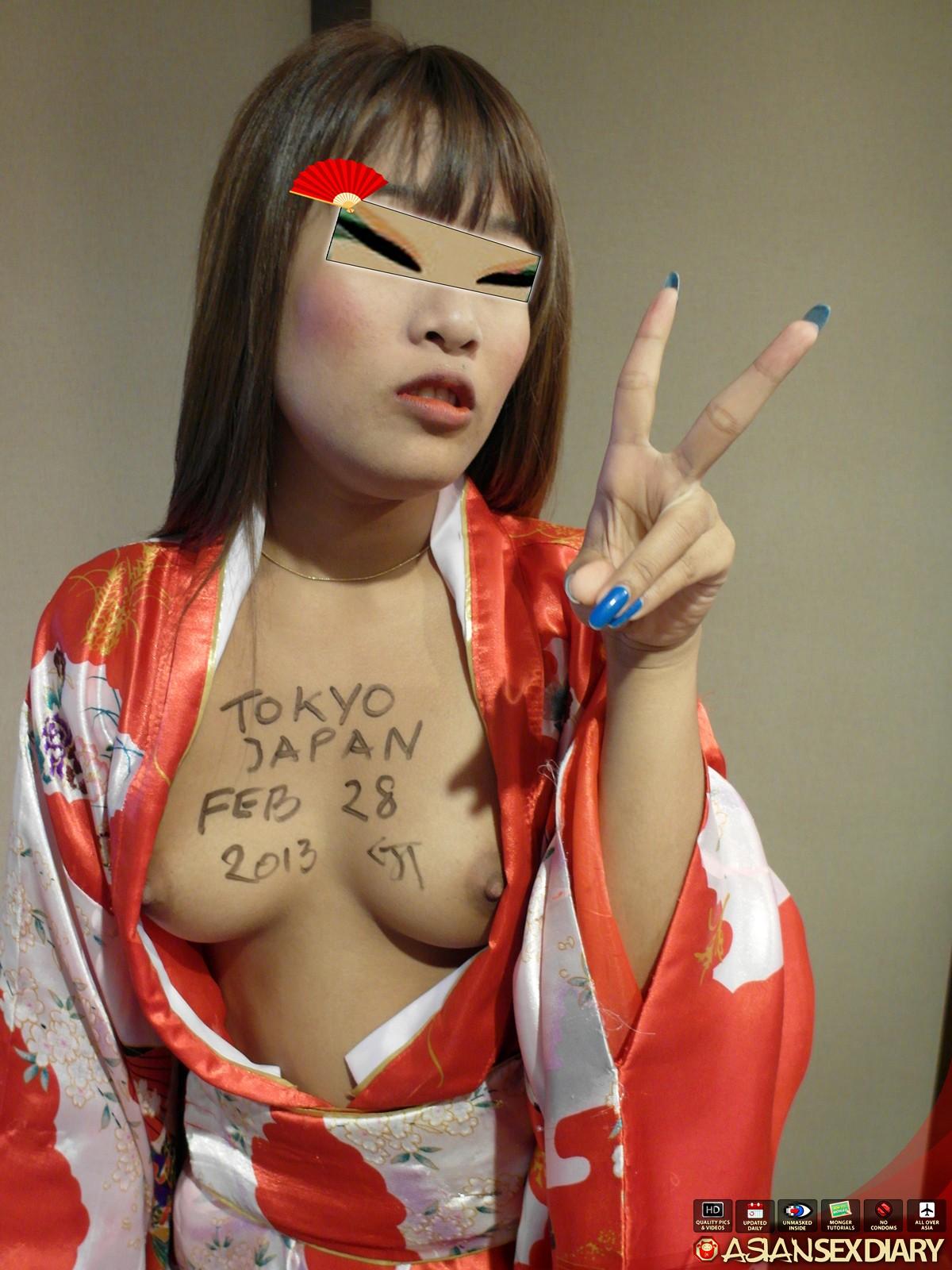 Asian Babe In A Red Kimono - Asiansexpics-6576